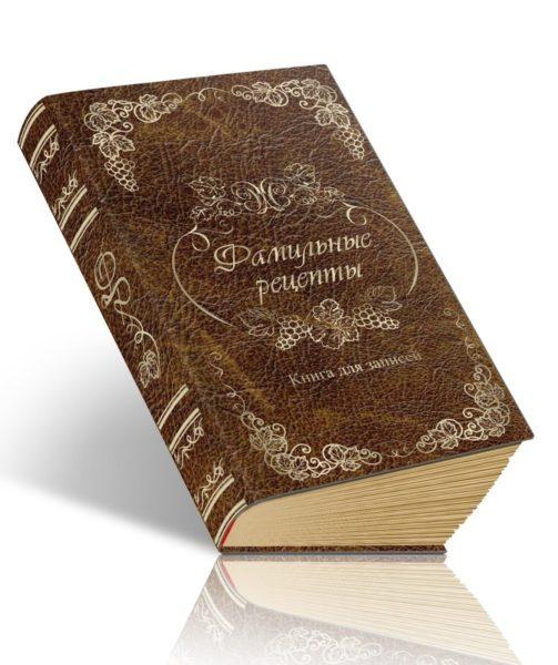 Дизайн книги в твердом переплете