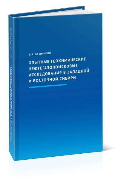 Дизайн обложки книги - пример