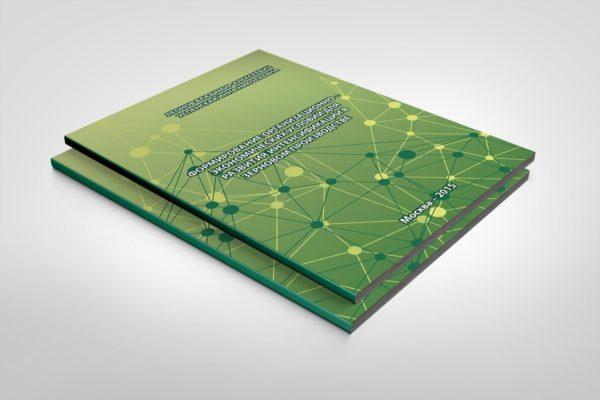 Дизайн обложки книги в мягком переплете