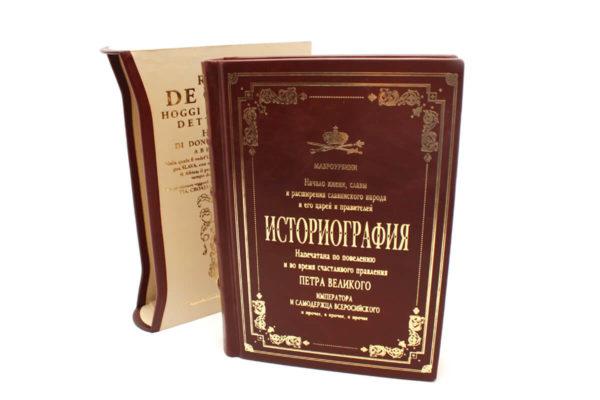 Эксклюзивная книга в мягком футляре