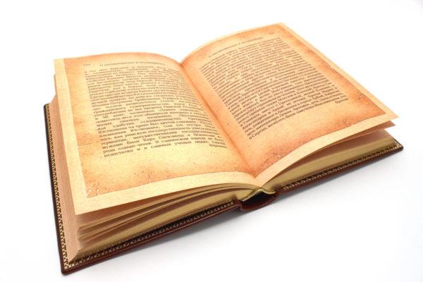 Эксклюзивная книга под старину
