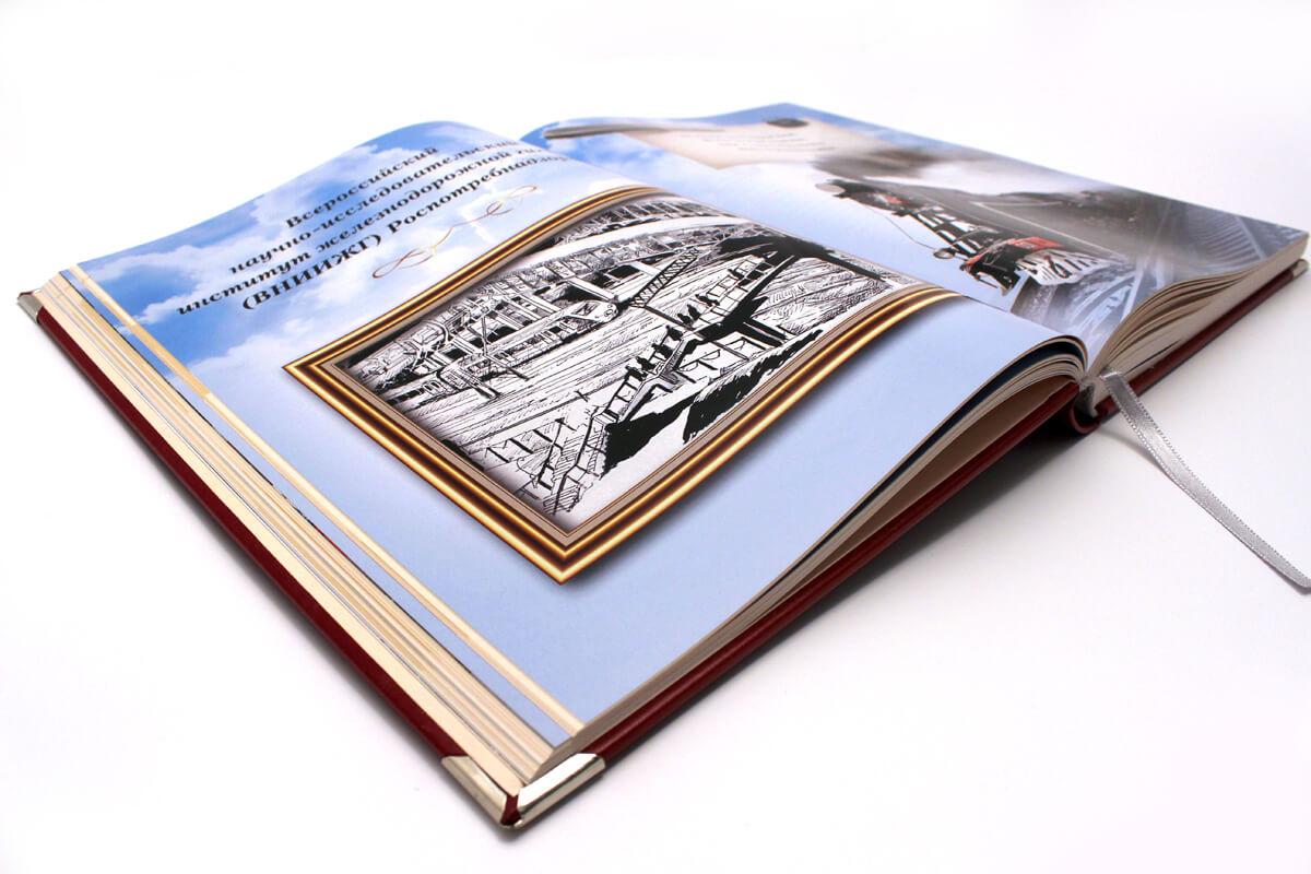 печать книг картинки преимущества недостатки