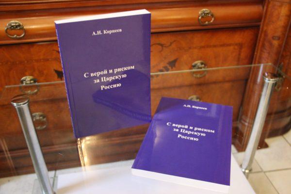 Книга в мягком переплете КШС