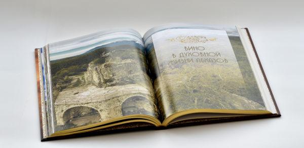 Дизайн обложки книги